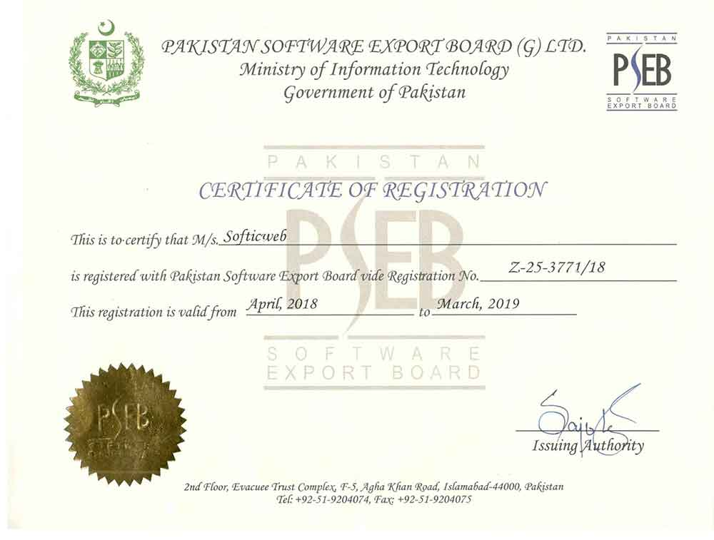 Pakistan Software Export Board Certificate